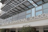 香港国际学校 Hong Kong International School